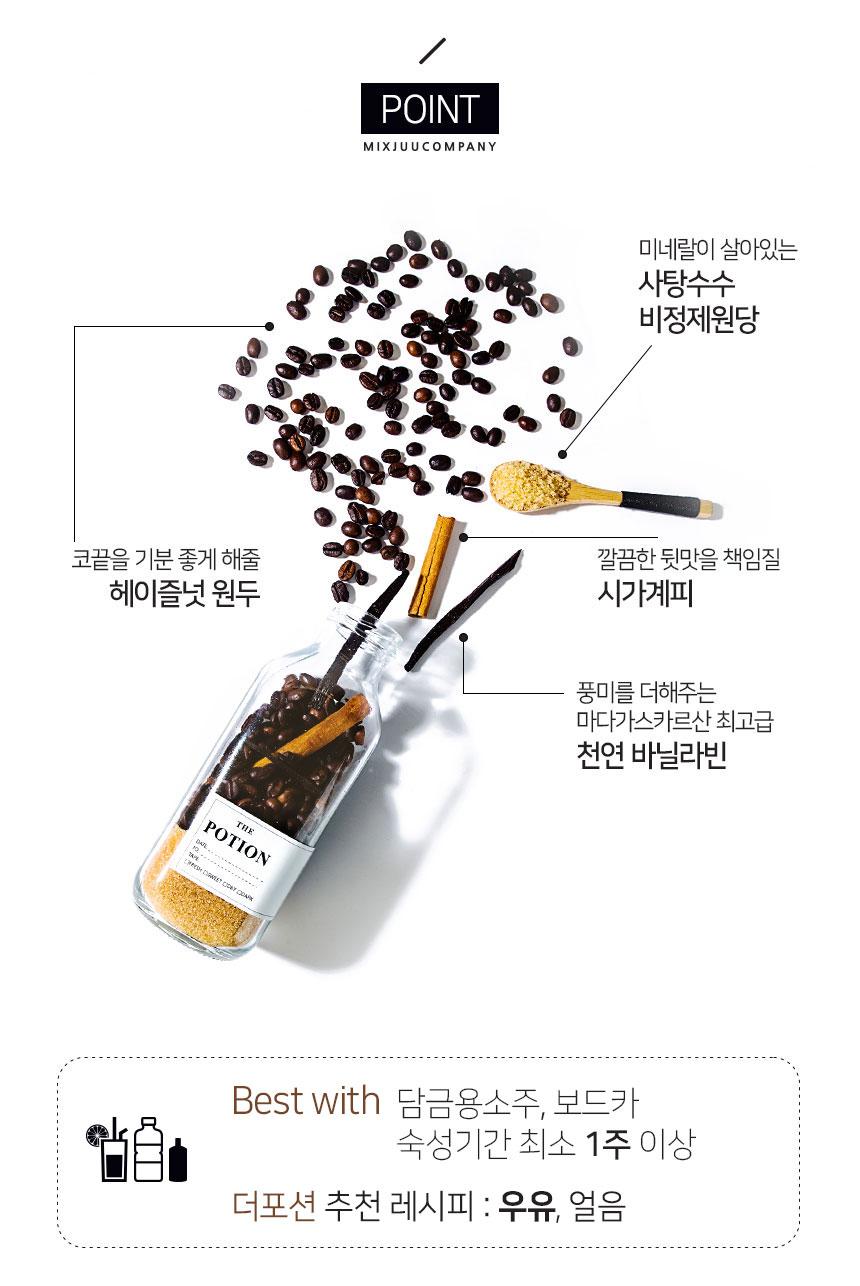 prd_detail_002_coffee_06.jpg