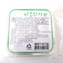 타코와사비 700gx2팩 /1kgx2팩 / 1kgx12팩