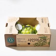 샤인머스켓 2kg / 4kg선물세트