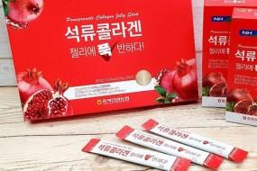 [사전예약] 석류콜라겐 20gx30포(젤리스틱형)