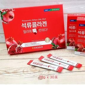 석류콜라겐 20gx30포(젤리스틱형)