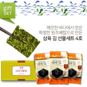 삼육 김 선물세트 4호 (15gX24봉)