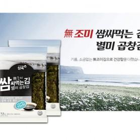 삼육 쌈싸먹는 김 선물세트